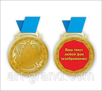 Медаль типовая срочно