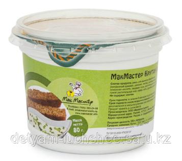Безглютеновый,безбелковый Крутон ароматный со вкусом сметаны и лука Мак Мастер 80 грамм