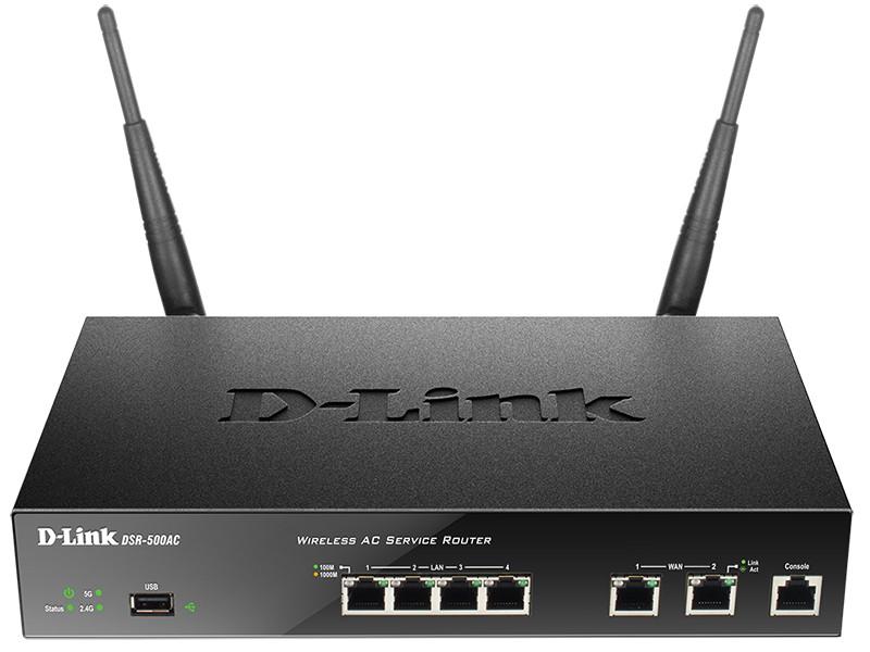 D-link DSR-500AC  Беспроводной двухдиапазонный гигабитный сервисный маршрутизатор AC1200 с резер-ем WAN портов