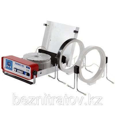 Полюс-101 аппарат низкочастотной магнитотерапии