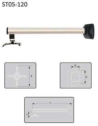 Крепление для проектора на стену Memory Specialist ST05-120, фото 2
