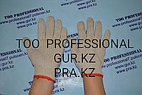 Перчатки хб Алматы оптом