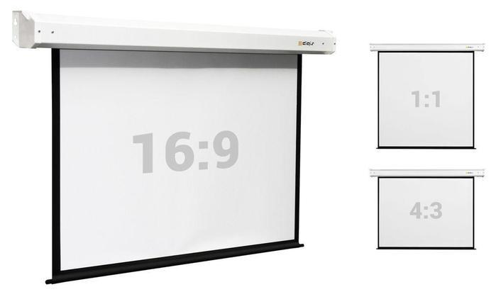 """Экран моторизированный Digis DSEF-1106 (Electra-F, формат 1:1, 112"""", 206x209) рабочая поверхность 200x200, MW, фото 2"""