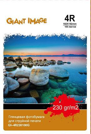 Фотобумага 10х15 GIANT IMAGE GI-4R230100G 100 Л. 230 Г/М2 глянц., фото 2