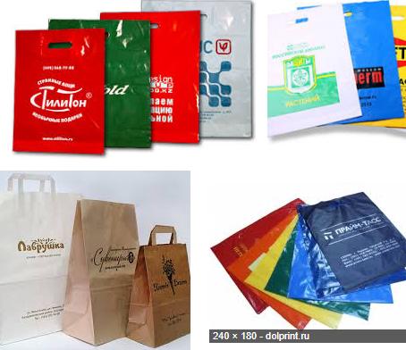 Печать на полиэтиленовых пакетах