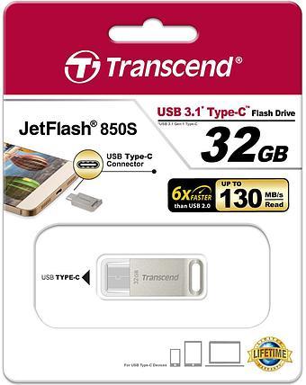USB Флеш 32GB 3.1 Transcend TS32GJF850S металл, фото 2