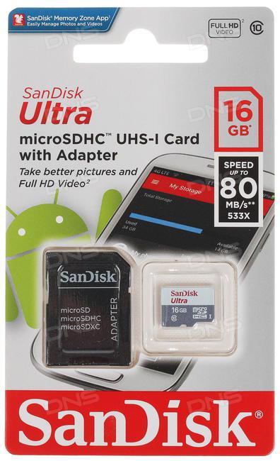 Карта памяти MicroSD 16GB Class 10 U1 SanDisk SDSQUNS-016G-GN3MA