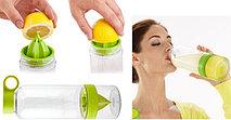 Citrus Zinger - многофункциональная бутылочка с соковыжималкой