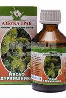 Дурнишник вытяжка на масле Алтайская 50 мл