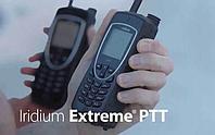 Спутниковый терминал Iridium Extreme PTT