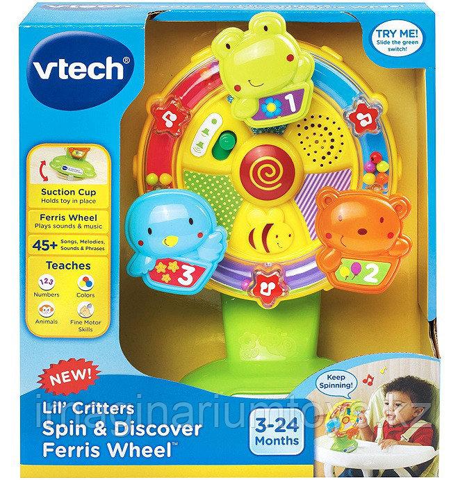Игрушка интерактивная для малышей «Веселое колесо»
