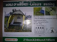 Maverick Cosmos 400-1 внутренняя палатка на 4 места