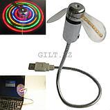 Мини вентилятор USB с LED подсветкой, фото 3