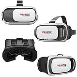 Очки виртуальной реальности VR BOX 2, фото 3