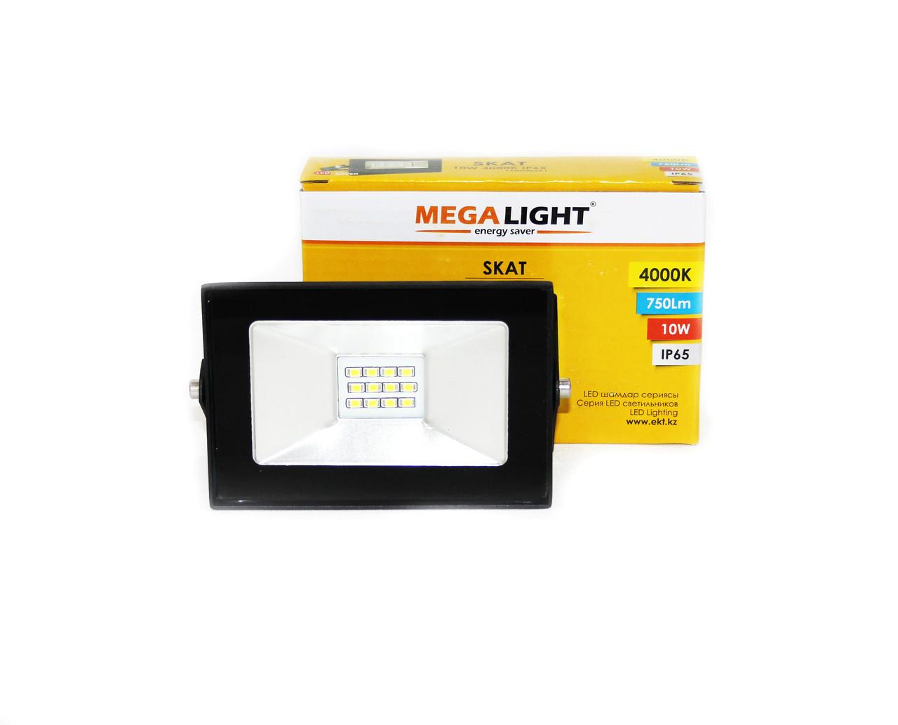 LED Прожектор SKAT 10W (MegaLight)