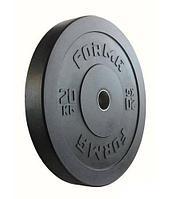 Диск бамперный для кроссфита 20 кг