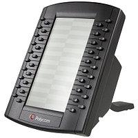 Poly клавишная консоль расширения без LCD для Polycom VVX аксессуар для телефона (2200-46300-025)