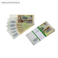 Пачка купюр СССР 100 рублей