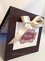 Пригласительные для свадьбы, фото 1