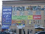 Широкоформатная печать на баннере, фото 4
