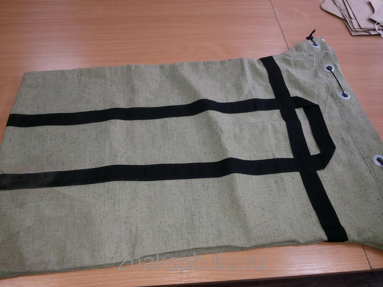 Мешок  брезентовый для эвакуации документов 60*135 см (расширение верхней части)