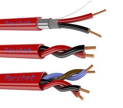 КСРЭВнг(А)-FRLS 2х0,50 кабель огнестойкий
