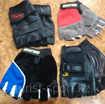 Перчатки для фитнеса
