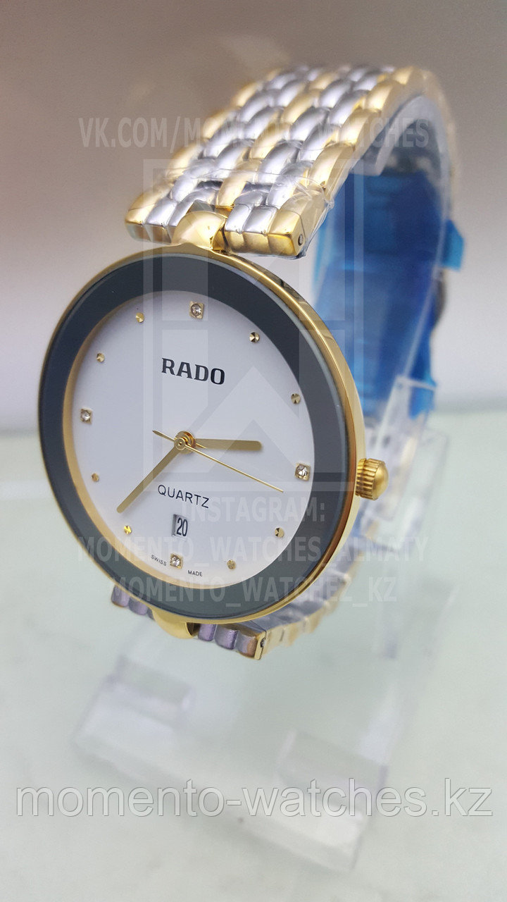 Часы Rado Унисекс
