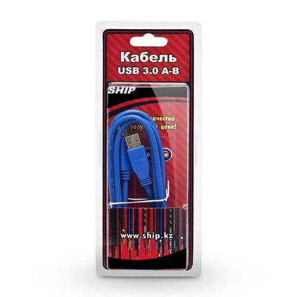 Интерфейсный кабель A-B SHIP US001-1.5B Hi-Speed USB 3.0, фото 2