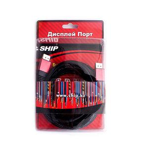 Интерфейсный кабель Display Port SHIP DP005-3B Блистер, фото 2