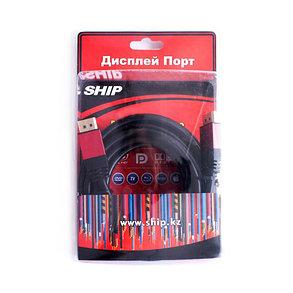 Интерфейсный кабель Display Port SHIP DP005-5B Блистер, фото 2