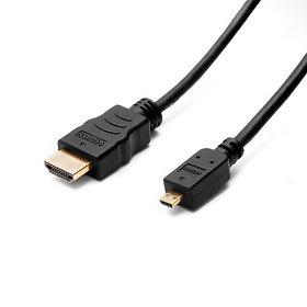 Переходник MICRO HDMI на HDMI SHIP HD227-1B