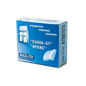 Извещатель охранный Болид С2000-СТ поверхностный звуковой адресный, фото 2