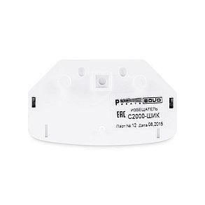 Извещатель охранный Болид С2000-ШИК оптико-электронный поверхностный адресный, фото 2