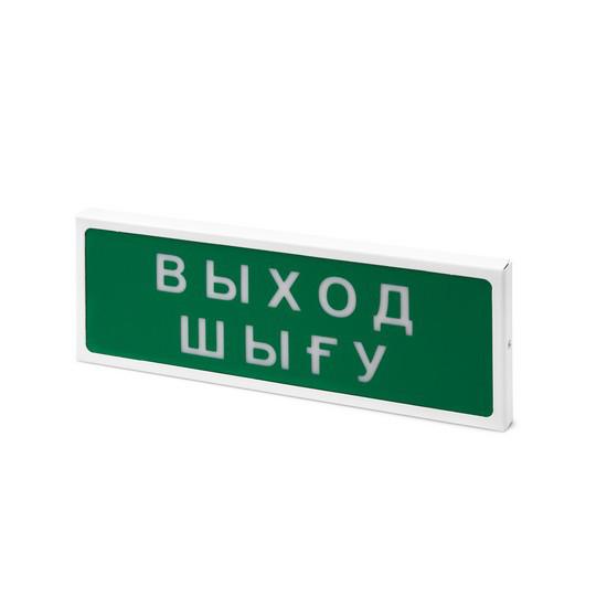 Оповещатель световой Сибирский Арсенал Призма 102 вар 07 Выход-Шыгу