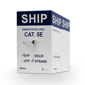 Кабель сетевой SHIP D145S-P Cat.5e FTP PVC, фото 2