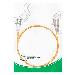 Патч Корд Оптоволоконный SC/UPC-LC/UPC MM OM2 50/125 Duplex 3.0мм 1 м, фото 2