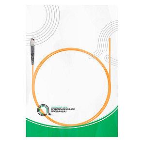 Пигтейл Оптический ST/UPC MM OM1 62.5/125 3.0мм (1м-1.5м), фото 2