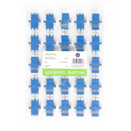 Адаптер А-Оптик AO-7017 LC/UPC-LC/UPC SM Duplex, фото 2