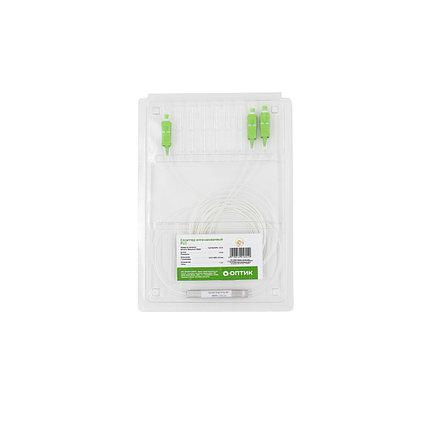 Сплиттер оптоволоконный PLC А-Оптик 1х2 SC/APC 1,5m SM, фото 2