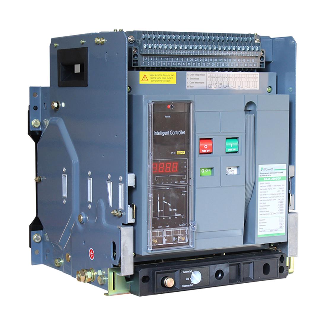 Воздушный автоматический выключатель iPower ВА-45 2000/2000А выкатной