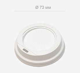 Крышка для гор.напитков, белая d73