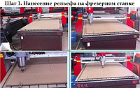 Вакуумно мембранный пресс 2620*1100 мм, фото 1