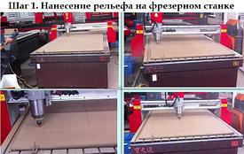 Вакуумно мембранный пресс 2620*1100 мм