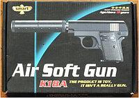 Игрушечный пневматический пистолет airsoft gun K18A