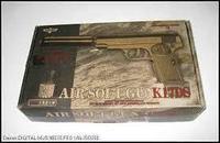 Игрушечный пневматический пистолет airsoft gun K17DS