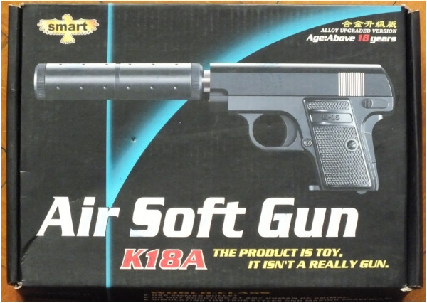 Игрушечный пневматический пистолет air sport gun