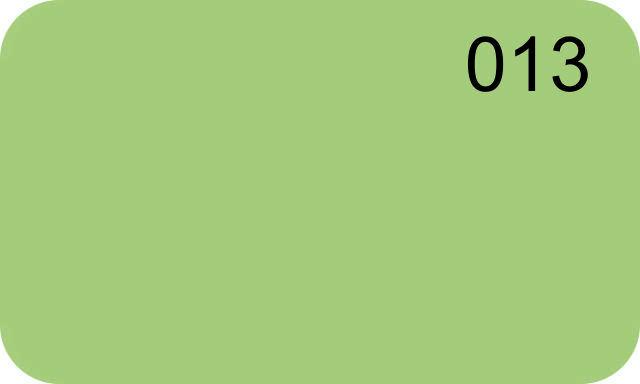 Алюкобонд 3мм 18 мк песочный с зеленым оттенком (1,22м х 2,44м)