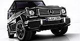 Диски Mercedes Benz G6.5 AMG R20, фото 2