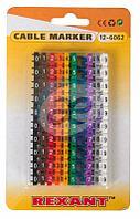 Маркер кабельный 0-9 комплект в блистере (от 4 до 6 мм) REXANT